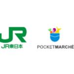 JR東日本、ポケットマルシェと組み新幹線で産直食材輸送を開始