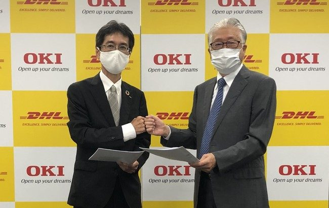 OKI、DHLサプライチェーンへの物流業務委託を正式発表