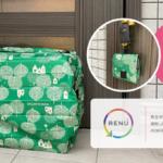 置き配バッグのOKIPPA、神奈川・相模原市が5000世帯に無料配布へ