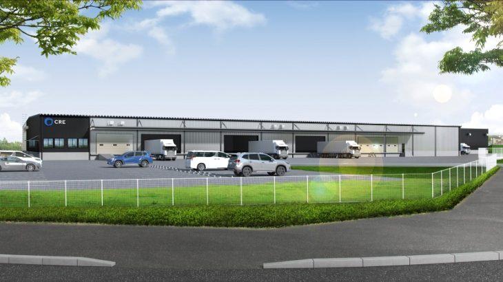 CRE、EC物流など手掛ける塚本郵便逓送向けBTS型倉庫を開発へ