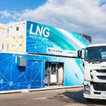 三菱商事とエア・ウォーター、物流施設内に設置可能なトラック向け小型LNG充填設備を共同開発