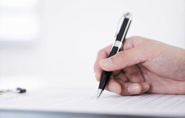 DAP、軽貨物運送の営業許認可取得書類をウェブ上で作成可能なサービス開始