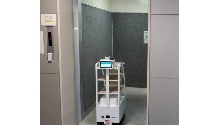 【動画】情報通信研究機構、自律移動ロボットがエレベーターで移動可能なシステム開発