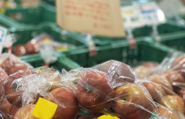 10月30日は食品ロス削減へ「全国一斉商慣習見直しの日」