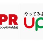 JPR、同業のuprとレンタルパレットの合同回収サービスを今秋開始へ