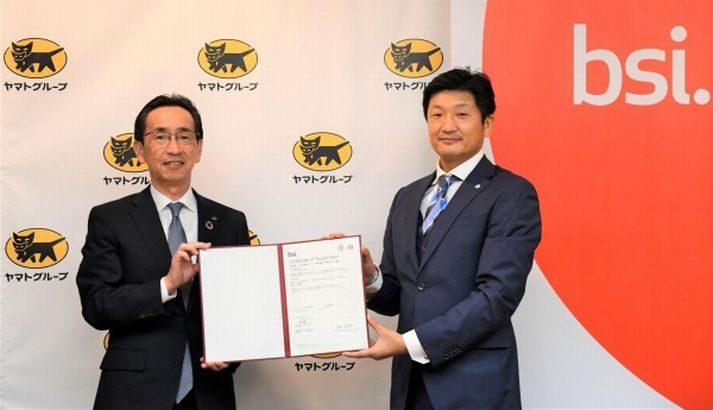 ヤマト運輸と沖縄ヤマト運輸、小口保冷配送サービスの国際規格認証を世界で初めて取得