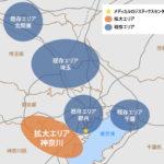 NTTロジスコ、医療機器の共同配送サービスを神奈川で新たに開始