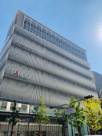 SGHDグループのワールドサプライ、大阪・心斎橋パルコのバックヤード業務を一括支援
