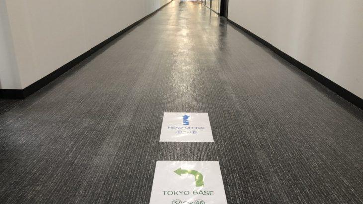 SGムービングと日東電工、ずれにくく撤去しやすい新たな床養生材を開発