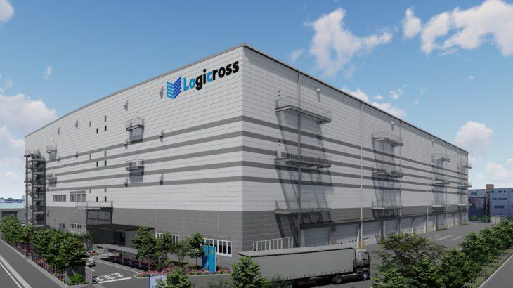 TRC、三菱商事が神奈川・座間で開発中の物流施設PM業務を受託