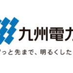 九州電力が物流施設事業に参入、私募ファンド介して投資に参画