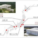 【新型ウイルス】アイリスオーヤマ、茨城・つくば工場内に生活必需品の備蓄倉庫を増設
