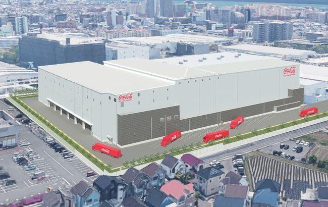 コカ・コーラBJ、兵庫・明石で国内最大級の最新自動物流センター着工