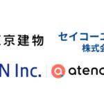 郵便物デジタルデータ化代行のN-Technologies、東京都心でテレワーク促進の実証実験に参加