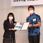 ダイワコーポレーション、21年度は沖縄出身高校生5人を採用へ