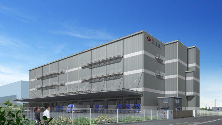 上組、横浜の南本牧埠頭に定温機能備えた5万平方メートルの新倉庫建設へ