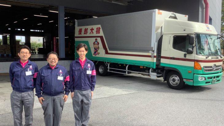 丸和運輸機関、埼玉・吉川の基幹センターにHacobuのトラック予約受付サービス導入