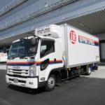 日本通運、独自開発の医薬品専用車両52台を配備