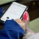 ロジクラの在庫管理ソフト、アスタリスクのiPhone装着型バーコードリーダーと機能連携