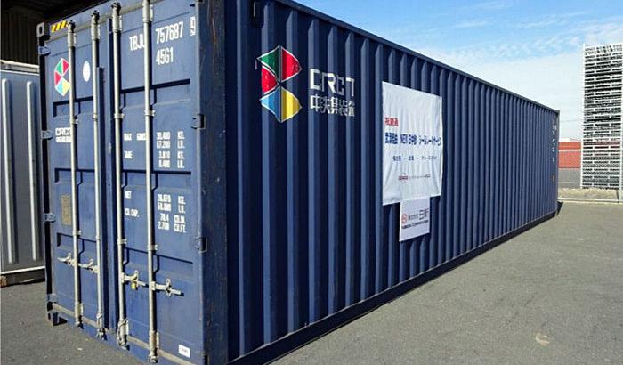 日新、日中欧の陸海一貫輸送で新ルートのトライアル実施へ