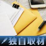 【独自取材】郵便物デジタルデータ化代行のN-Technologies、館内物流への対応視野