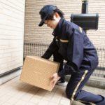 メルカリと日本郵便、フリマ取引商品の置き配対応開始