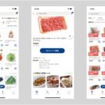 ネットスーパー立ち上げ支援の10X、広島の老舗フレスタと提携しモバイルアプリ提供開始