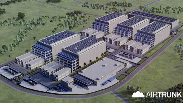 政投銀、大和ハウスとAirTrunkが共同開発のデータセンターに出資