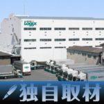 【独自取材】日本ロジックス、埼玉と大阪の内陸に物流センター開発へ