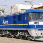 JR貨物、3月ダイヤ改正で積み合わせ貨物輸送コンテナ列車新設へ