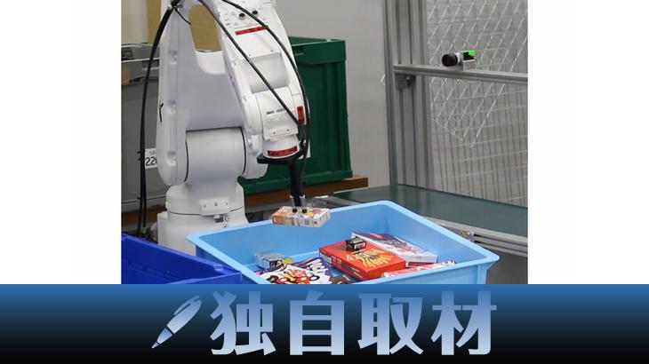 【独自取材、動画】Kyoto Robotics、高速デパレタイジングロボットを公開