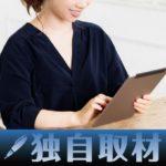 """【独自取材】スタートアップのKEYCREW、""""スーパーニッチEC""""支援を物流業務から拡大へ"""