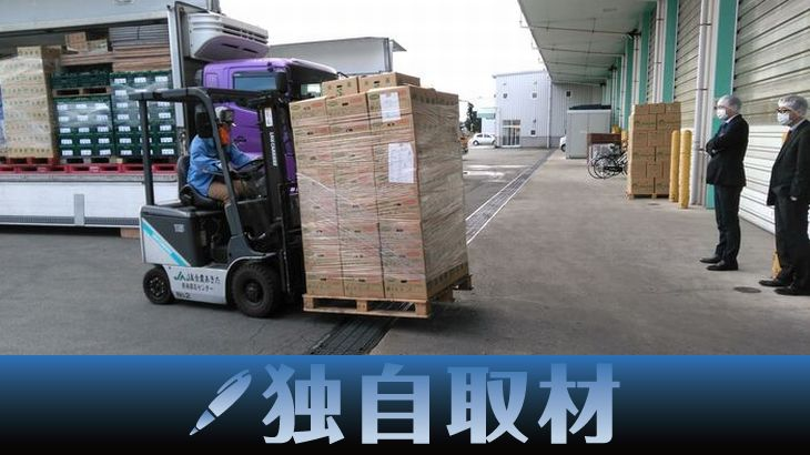 【独自取材】Hacobu、地方の物流効率化支援に本腰