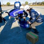 SkyDrive、ドローン使った災害時の孤立集落への物資運搬訓練を実施