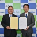 日本GLPと佐川急便が災害時協力協定を締結、物流施設を避難所として開放し物資を迅速輸送へ