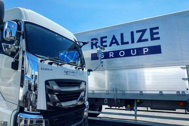 リアライズコーポレーション、「トラックファンド」顧客紹介で北都銀、荘内銀と提携