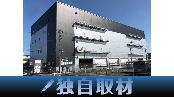 【独自取材】トーセイグループ、物流施設事業拡大へ