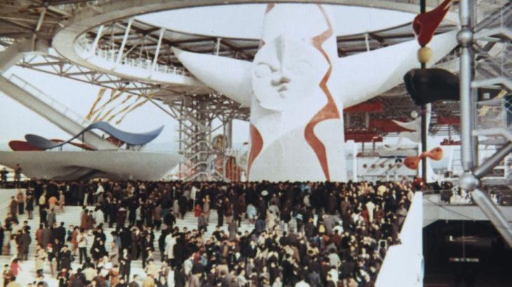 【物流博物館で「物流映画」を観よう!】「EXPO'70の輸送」など2作品が登場、芸術は爆発だっ!12月定例上映ラインアップ