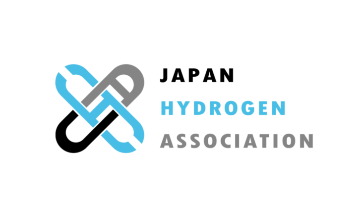 国内88の主要企業・団体が「水素バリューチェーン推進協議会」設立、ヤマトや西濃など参加