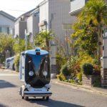 パナソニック、小型低速ロボット使った住宅街向け配送サービスの実証実験