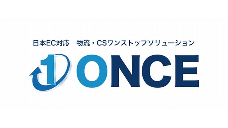 関通、海外企業の日本向け越境EC支援サービス開始
