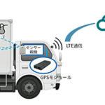 シャープ子会社、トラック荷室内の温湿度をリアルタイムで管理可能なソリューション提供開始