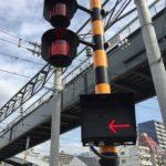 道路と鉄道の防災機能強化図る踏切道改良促進法や道路法、鉄道事業法など5法の改正案を閣議決定