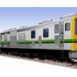 JR東、砕石輸送用気動車と入れ換え作業用電車の新型を公表