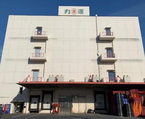 丸運、埼玉・三芳町の物流拠点で冷凍庫を712坪に増床
