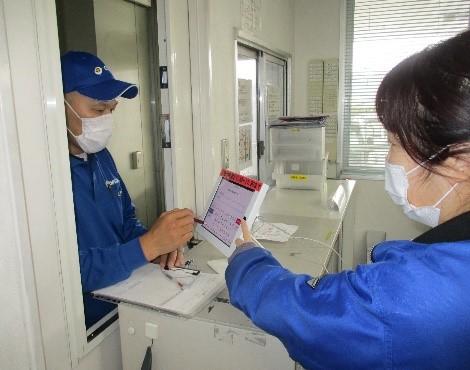 シモハナ物流、Hacobuのトラック予約受付サービスを全国に導入