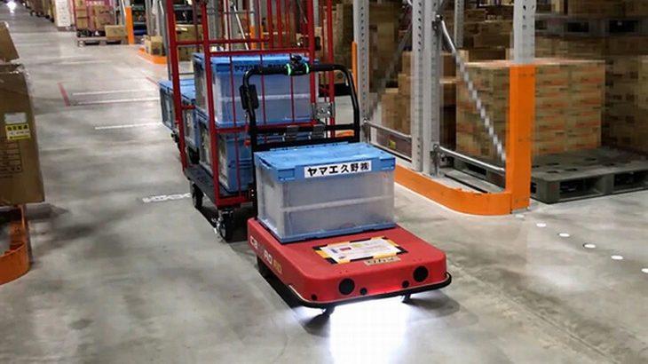 ヤマエ久野、ZMPの台車型物流支援ロボットを物流センターに採用