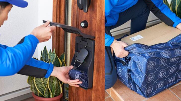 【動画】置き配バッグOKIPPA、LIXILの後付け型コンパクト宅配ボックスに採用