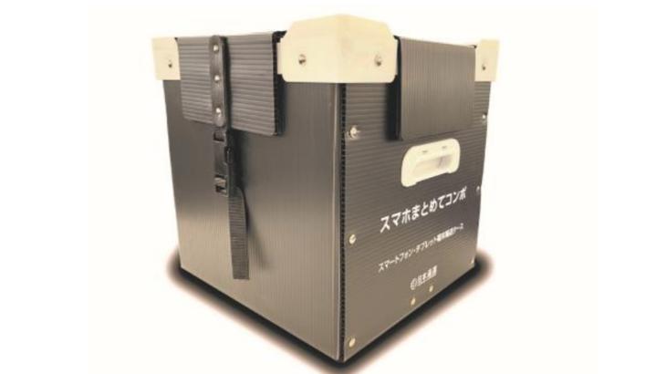 日本通運、スマホ・タブレット端末を1回の梱包で複数台運べる国内航空輸送サービス開始