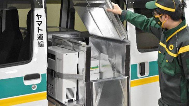 デンソーとヤマト運輸、小型モバイル冷凍機を開発